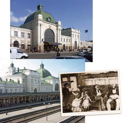 Спочатку був станіславський вокзал ...Київський — потім.
