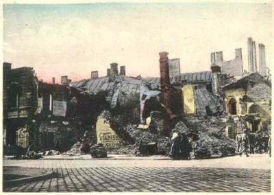 Слідами станіславської пожежі