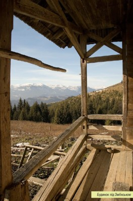 З видом на Чорногору