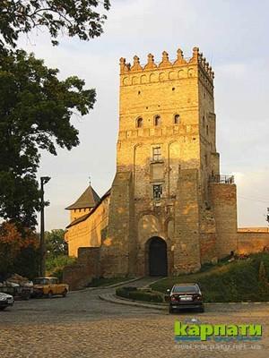Замок з купюри
