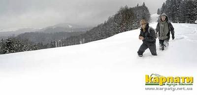 Бескидом по коліна в снігу