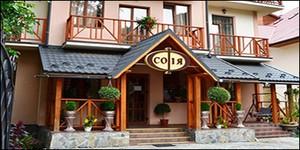 Готель Софія